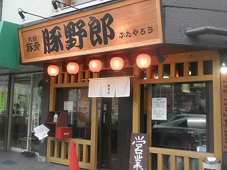Butayarou1005_04