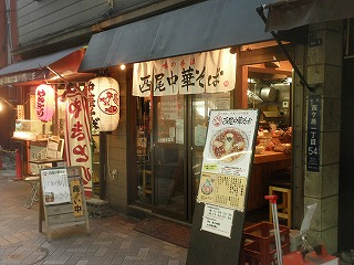 Nishio1005_02