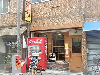 Uchiyama1006_04