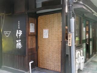 Itoh1006_02