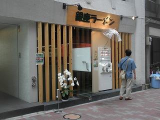 Ginza1007_03