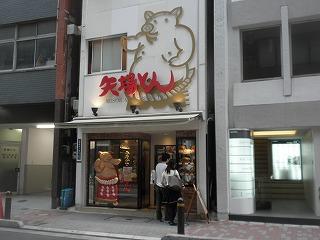 Ginza1007_04