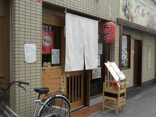 Nanashi1007_03