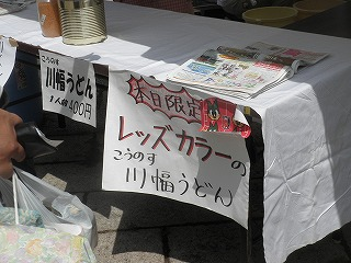 20100725no009