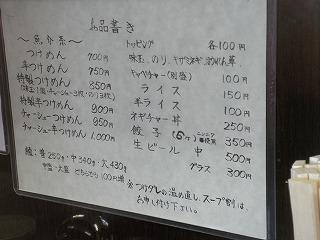 Daisuke1008_00