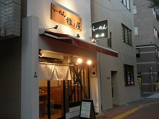 Masanoya1009_00