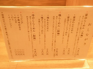 Masanoya1009_01