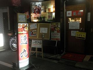Ikkyu1009_03