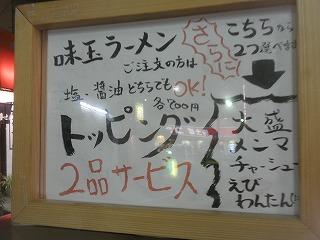 Ikkyu1009_04
