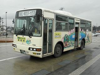 Ginzan102