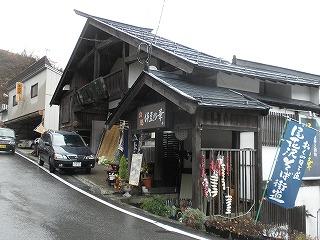 Ginzan2_00