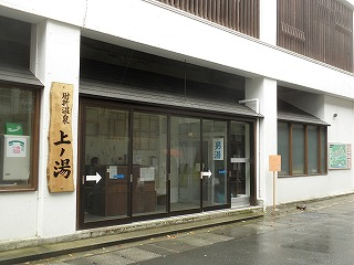 Hijiori1_01
