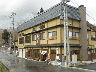 Hijiori1_03