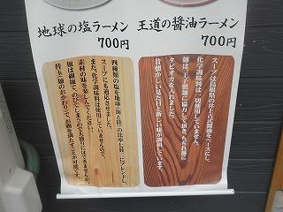 Syouwa1009_02