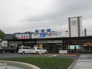 Tsuruga1_00