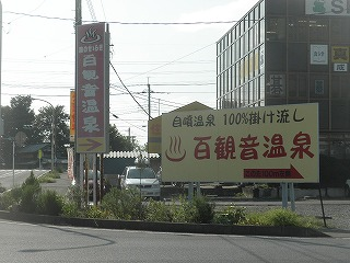 Hyakukanon1009_02