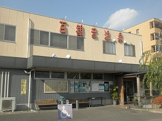 Hyakukanon1009_03