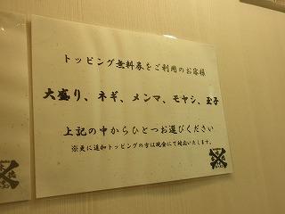 Kamitoku1009_04