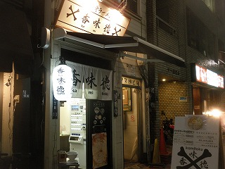 Kamitoku1009_05