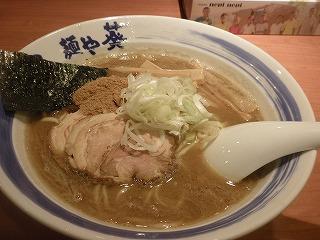 Aoi1009_00