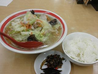 Hiko_chanpon_01
