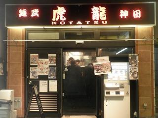 Kotatsu1009_03