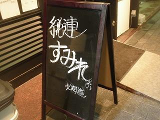 Kotatsu1009_04
