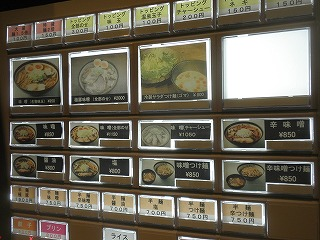 Kotatsu1009_05
