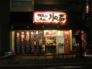 Kawaguchiya1010_04