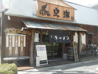 Torikukai1010_03