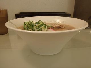 Watsu1010_00