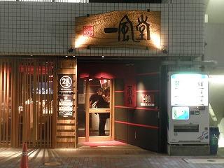 Tao1010_04