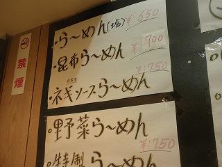 Hikari1010_00