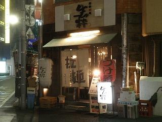 Kissui1010_02
