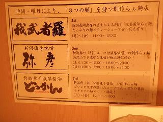 Yahiko1010_01