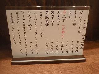 Yusura1010_00