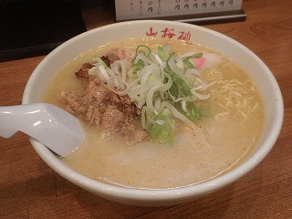 Yusura1010_01