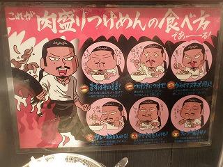 6keisuke1011_00