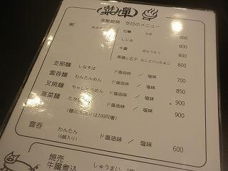 Tohotoho1011_00
