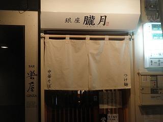 Oboro1011_03