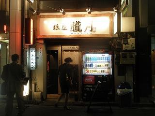 Oboro1011_04