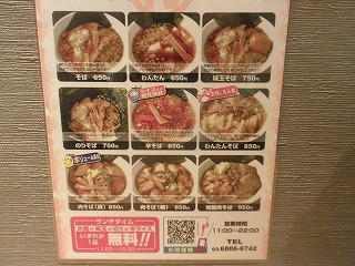 Takemaru1011_00