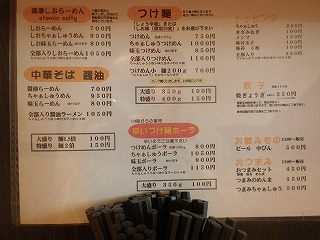 Magokoro1011_00