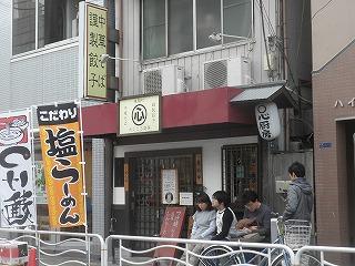 Magokoro1011_04
