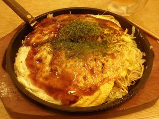 Miyajima1011_07