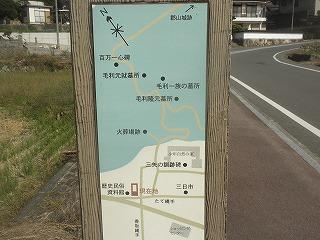 Yoshida1011_2_03