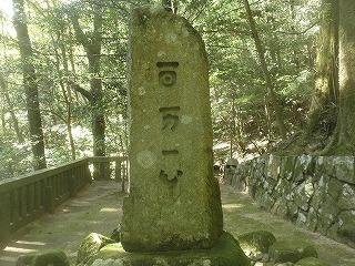 Yoshida1011_2_09