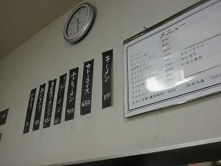 Sakaeya1011_01