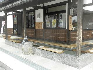 Akayu1_03