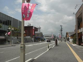 Akayu1_05
